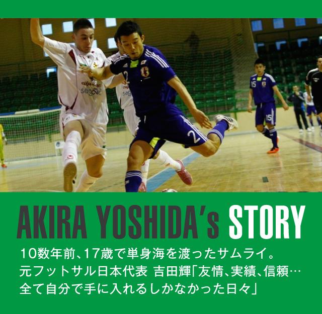 AKIRA YOSHIDA's STORY
