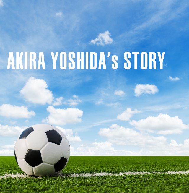 akira yoshida storyメイン画像